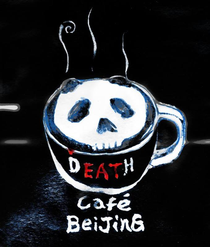 Death Cafe Beijing #1