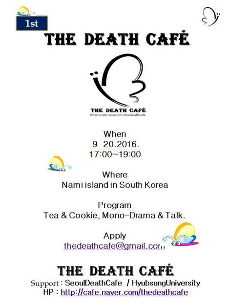 Death Cafe in South Korea